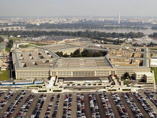 Pentagon PFPA